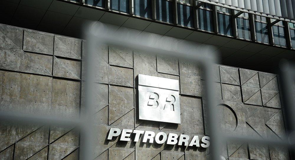 petrobras registra produção recorde em novembro